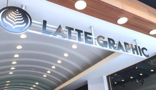 【自由が丘・カフェ】LATTE GRAPHIC 自由が丘 〜自由が丘でコーヒーが美味しいモーニング♪