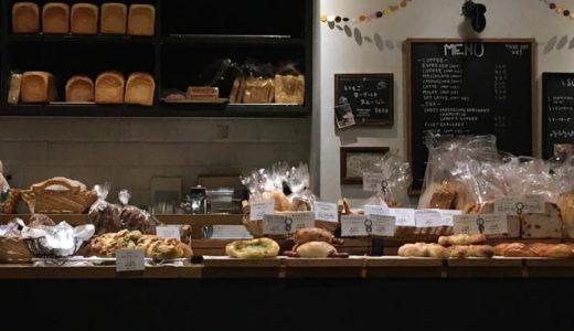 【都立大学・ベーカリー】トラスパレンテ 都立大学店 〜山盛りのパンにテンションがあがります