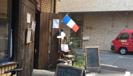 【市ヶ谷・フレンチ】グラン・ゴジェ 〜気軽に立ち寄れるフレンチビストロ!