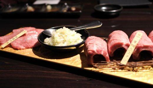 【尾山台・焼肉】ヤキニク フィフティーファイブ トウキョウ 〜尾山台で大人が集える焼肉店!