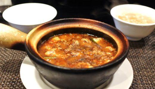 【東高円寺・中華】SEN YO 〜痺れの効いた麻婆豆腐、そして担々麺♪