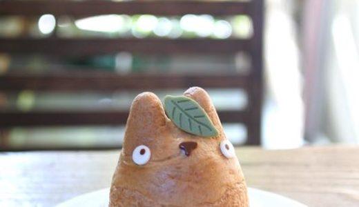 【世田谷代田・カフェ】トロ コーヒーアンドベーカリー 〜トトロのシュークリーム♪♪