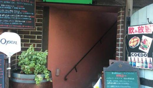 【市ヶ谷・イタリアン】フォーコドルチェ 〜落ち着いた空間でオトクなパスタランチ!