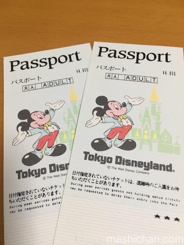 年間 値段 ディズニー パスポート