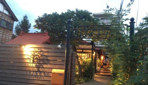 【八王子・カレー】カキノキテラス 〜古民家で味わう本格欧風カレー