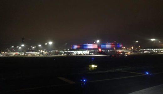 フランクフルト空港到着、乗り継いでLH1046便でパリへ【2018年12月-2019年1月・パリ・フランクフルト旅行】6