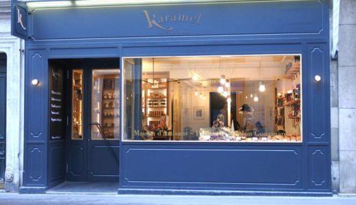 【パリ・スイーツ】Karamel Paris 〜キャラメルを使ったスイーツ、ベーカリーを満喫