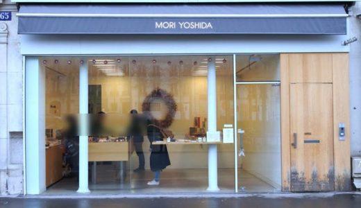 【パリ・スイーツ】MORI YOSHIDA(モリヨシダ)〜パリでいただく、日本人パティシエの美しいケーキ☆