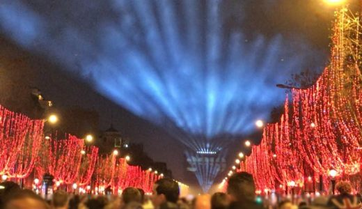 パリ・凱旋門での年越しを楽しみました! 〜2019年ニューイヤーイベントを詳細レポート【2018年12月-2019年1月・パリ・フランクフルト旅行】14