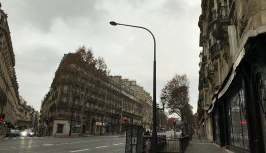 1月1日のパリ 〜街は通常営業でした【2018年12月-2019年1月・パリ・フランクフルト旅行】15
