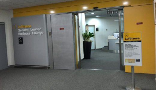 【空港ラウンジ】CDG空港・ルフトハンザラウンジ(ターミナル1、サテライト6・ゲート61付近)レポート 〜簡素ですが一通りのフード・ドリンクがそろっています