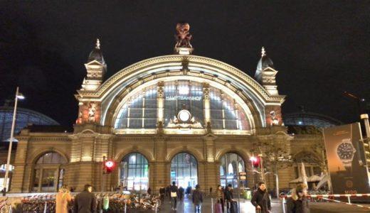 元旦、パリからフランクフルトへ 〜フランクフルト中央駅周辺の夜の食事には向いていません【2018年12月-2019年1月・パリ・フランクフルト旅行】16