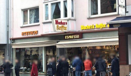 【フランクフルト・カフェ】Wacker's Kaffee 〜フランクフルトで大人気!老舗コーヒー店に行きました。