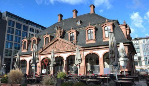 【フランクフルト・ドイツ料理】Cafe Hauptwache 〜駅近!歴史的な建物でカリーブルスト♪