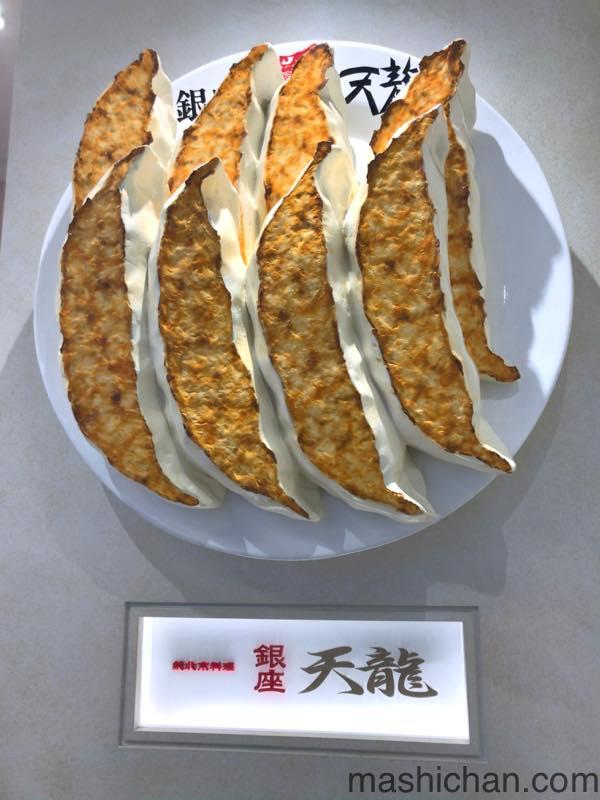 【銀座・中華】天龍 本店 〜銀座でジャンボ餃子といえば、ココ!
