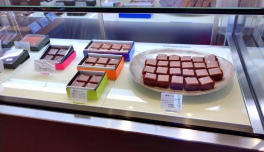 【本塩釜・スイーツ】チョコレート工房 クレオバンテール 〜塩釜の藻塩を使った「藻塩ショコラ」を楽しみました♪