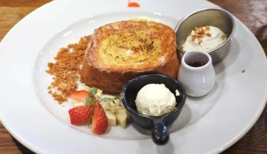 【都立大学・カフェ】ザ・フレンチ・トースト・ファクトリー 都立大学店 〜ふわふわトロン♪なフレンチトーストを♪