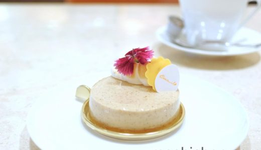 【水天宮前・カフェ】オクシタ二アル 東京本店 〜水天宮が目の前!ショーケースには美しいケーキが並びます