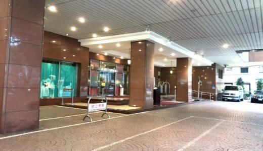【ホテル】ハワード プラザ ホテル高雄 (高雄福華大飯店)・宿泊レポート 〜リーズナブルな上、バスタブ付きかつシャワールーム別の広々なお部屋でした【2019年5月・台湾旅行】4
