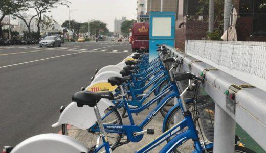 高雄のレンタサイクル、C-Bikeを活用すると観光の行動範囲が広がります(利用方法について詳細解説)