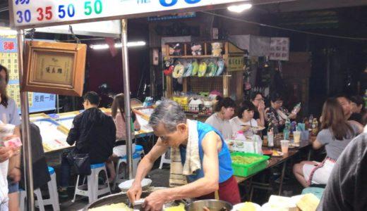 【台湾・高雄】六合観光夜市食べ歩きレビュー 〜高雄で夜市に行くならココはおさえましょう!【2019年5月・台湾旅行】5