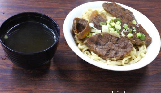 【高雄グルメ】銘邦港園牛肉麺館 〜高雄の牛肉の汁無し麺の名店【2019年5月・台湾旅行】