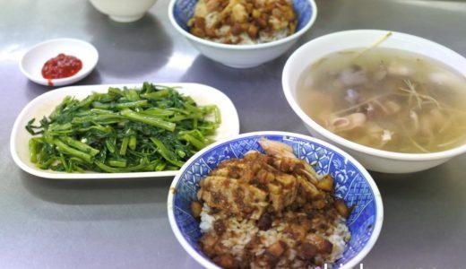 【高雄グルメ】鴨肉珍 〜高雄の老舗店でリーズナブルにアヒル肉を堪能!【2019年5月・台湾旅行】