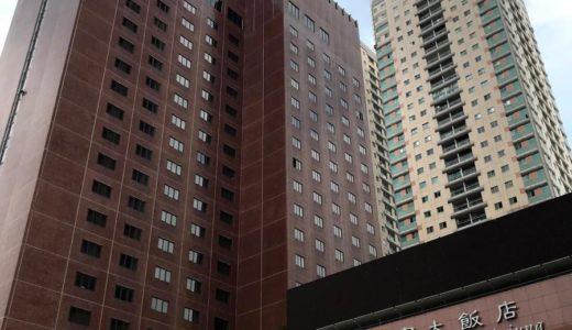 【ホテル】アンバサダー ホテル高雄 (高雄国賓大飯店) ・宿泊レポート 〜ホテルラウンジ利用のオファーあり。1ドリンクサービス付きでした。【2019年5月・台湾旅行】6