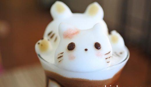 【高雄・カフェ】My Cofi Coffee House 〜とにかく可愛い!!3Dラテアート♪【2019年5月・台湾旅行】