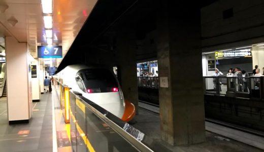 高雄から台湾新幹線に乗って、台北へ移動 〜快適シートにお茶菓子付きのビジネス車両を利用しました【2019年5月・台湾旅行】8