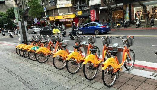台北のレンタサイクル・YouBike 〜台北市街観光に最適な移動手段です(利用方法について詳細解説)