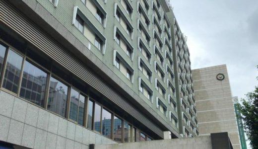 【ホテル】アンバサダー ホテル台北(台北國賓大飯店)・宿泊レポート【2019年5月・台湾旅行】11