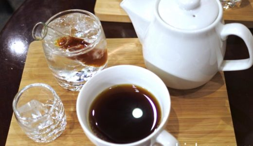 【台北・カフェ】森高砂珈琲館 〜台湾産のコーヒーが飲める、ノスタルジックなカフェ