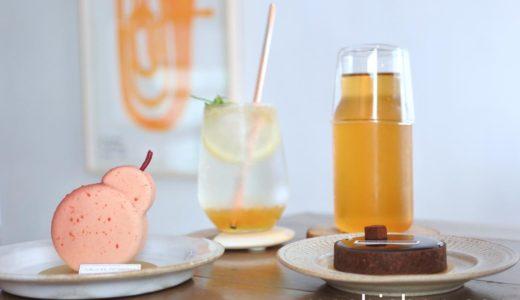 【台北・スイーツ】某某甜點 Quelques Patisseries 〜フランスの風吹く、繊細なケーキ☆