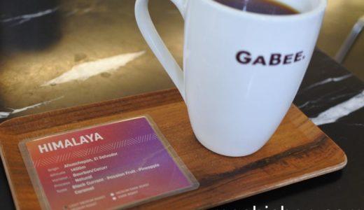 【台湾・カフェ】GABEE. 〜近年の台湾カフェ文化の先がけ、人気のスタイリッシュなカフェ【2019年5月・台湾旅行】