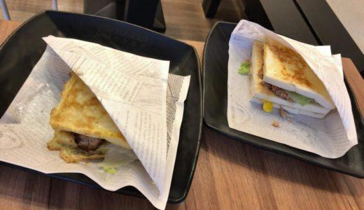 閉店・・・【台北・カフェ】Mr.Lin's Sandwich 三明治 〜地元や観光客に大人気のサンドウィッチ屋さん