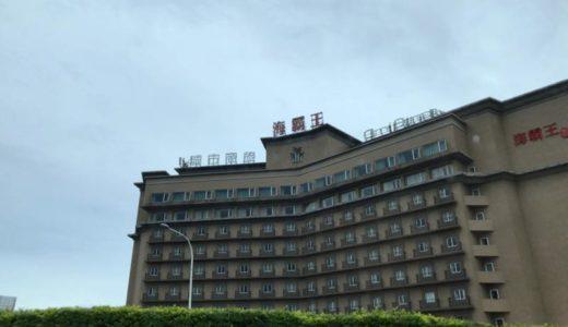 【ホテル】シティ スイーツ ゲートウェイ (城市商旅-航空館)・宿泊レポート【2019年5月・台湾旅行】15