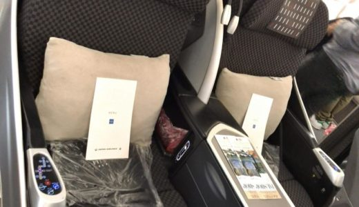 JALビジネスクラスで日本帰国、機内食も満喫しました【2019年5月・台湾旅行】18
