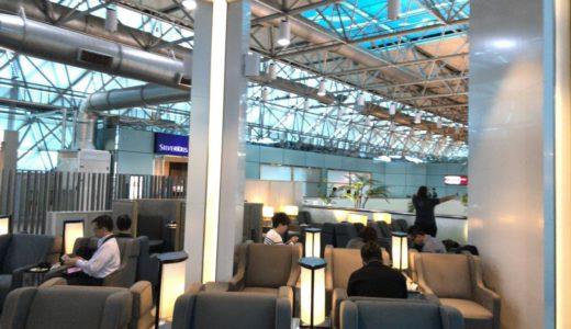 桃園国際空港(第2ターミナル)にてプライオリティパスの使えるラウンジはやはり快適!【2019年5月・台湾旅行】18