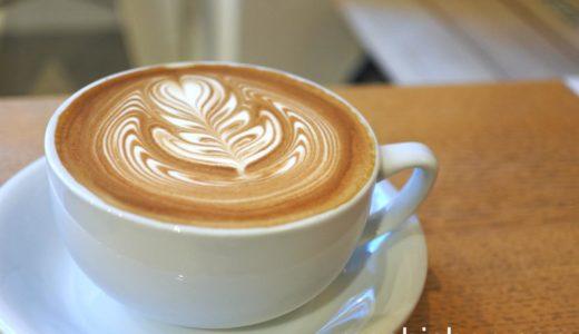 【中目黒・カフェ】ストリーマーコーヒーカンパニー中目黒 〜美味しいラテが飲みたい時、中目黒からちょっと歩いても利用したいお店。