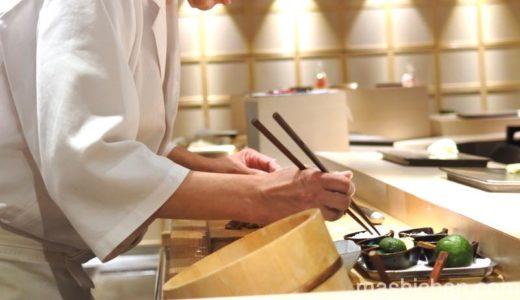 【銀座・寿司】すし緑 〜銀座で気持ち良くお寿司のコースを楽しめるお店♪