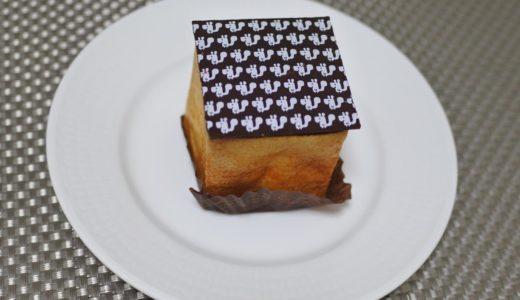 【中目黒・スイーツ】パティスリー カカオエット・パリ 〜人気のシュークリーム、四角いシューキューブはお土産に最適