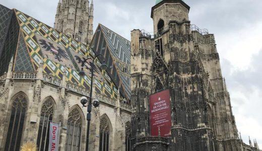 ウィーン観光1日目 〜ウィーン空港から中心地へ、カフェ・レストラン巡り!【2019年7月ウィーン・パリ旅行】6