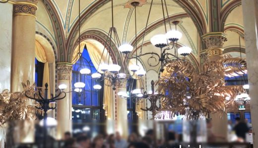 【ウィーン・カフェ】Cafe Central 〜1876年創業☆大理石の柱から造られる優美な宮殿カフェ