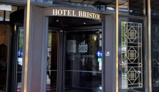 【ホテル】ホテル ブリストル ラグジュアリー コレクション ホテル ウィーン(Hotel Bristol - A Luxury Collection Hotel)に宿泊! 〜安定の5つ星ホテルをリーズナブルに利用【2019年7月ウィーン・パリ旅行】9