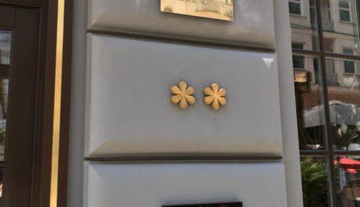 【ウィーン・レストラン】Konstantin Filippou 〜ミシュラン2つ星のスタイリッシュなレストラン