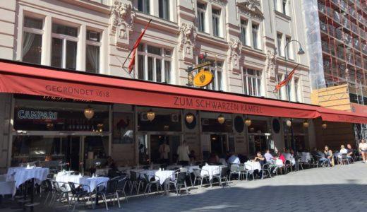 【ウィーン・カフェ】Zum Schwarzen Kameel 〜1618年創業!歴史あるレストランでモーニング♪