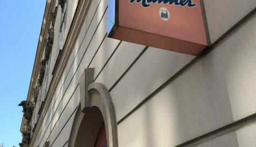 """ウィーンで購入する""""バラマキ""""おみやげに最適 〜Manner直営店はシュテファン寺院前にあります"""