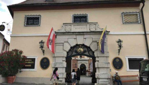 【ホテル】ホテル シュロス デュルンシュタイン (Hotel Schloss Durnstein)・宿泊編【2019年7月ウィーン・パリ旅行】13