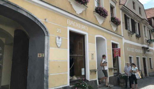 【デュルンシュタイン・ベーカリー】シュミードル(Schmidl) 〜カフェ利用もできるベーカリー。大使館やレストランにも卸している名店。